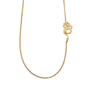 Collier serpent or bijoux leone
